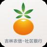 社区汇app下载_社区汇app最新版免费下载