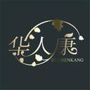 华人康app下载_华人康app最新版免费下载