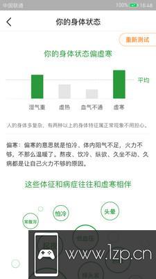过日子app下载_过日子app最新版免费下载