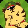 迷彩虎军事app下载_迷彩虎军事app最新版免费下载