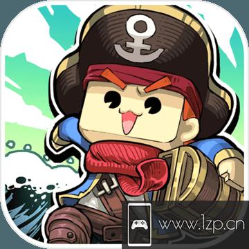 小小航海士破解版手游下载_小小航海士破解版手游最新版免费下载