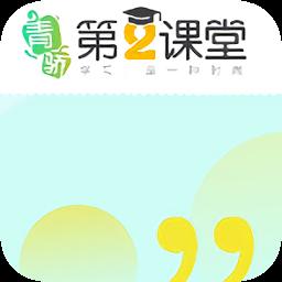 青娇第二课堂app下载_青娇第二课堂app最新版免费下载