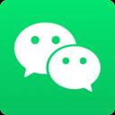 微信内测版app下载_微信内测版app最新版免费下载