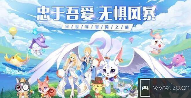 彩虹大陆手游下载_彩虹大陆手游最新版免费下载