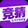 疯狂竞猜app下载_疯狂竞猜app最新版免费下载