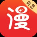 咻咻漫画安卓版app下载_咻咻漫画安卓版app最新版免费下载