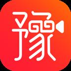 豫视频app下载_豫视频app最新版免费下载