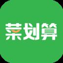 菜划算app下载_菜划算app最新版免费下载
