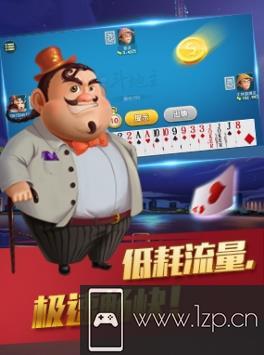 红十棋牌手游下载_红十棋牌手游最新版免费下载
