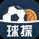 球探体育app下载_球探体育app最新版免费下载