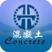 混凝土网app下载_混凝土网app最新版免费下载