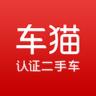 车猫二手车app下载_车猫二手车app最新版免费下载