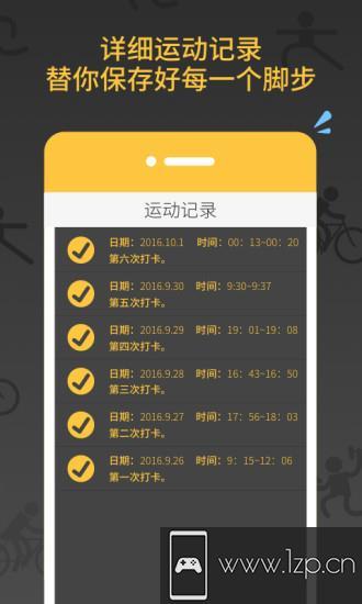 减肥健身教练app下载_减肥健身教练app最新版免费下载