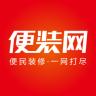 便装网app下载_便装网app最新版免费下载