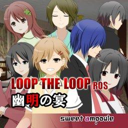 LOOPTHLOOP8幽明之宴手游下载_LOOPTHLOOP8幽明之宴手游最新版免费下载