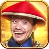 我在盛世当王爷app下载_我在盛世当王爷app最新版免费下载