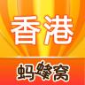 香港游记攻略app下载_香港游记攻略app最新版免费下载