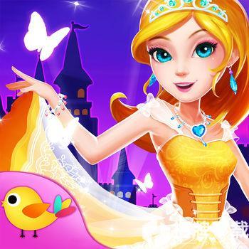 公主的梦幻舞会手游下载_公主的梦幻舞会手游最新版免费下载
