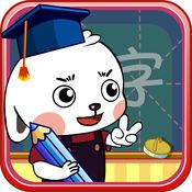 哆哆识字app下载_哆哆识字app最新版免费下载