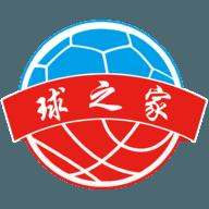球之家体育app下载_球之家体育app最新版免费下载
