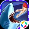 饥饿鲨进化腾讯版手游下载_饥饿鲨进化腾讯版手游最新版免费下载