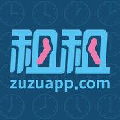 租租app下载_租租app最新版免费下载
