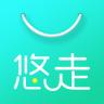 悠走旅行app下载_悠走旅行app最新版免费下载