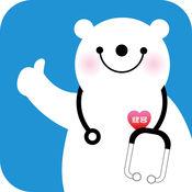 健客医生app下载_健客医生app最新版免费下载