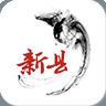 新县旅游app下载_新县旅游app最新版免费下载