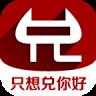 兑兑碰app下载_兑兑碰app最新版免费下载