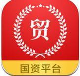 贸金所app下载_贸金所app最新版免费下载