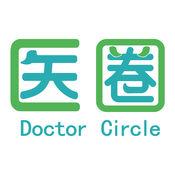 医圈app下载_医圈app最新版免费下载
