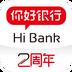 你好银行app下载_你好银行app最新版免费下载
