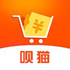 呗猫app下载_呗猫app最新版免费下载