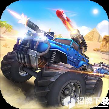 超载:3D战车手游下载_超载:3D战车手游最新版免费下载