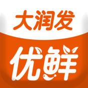 大润发优鲜app下载_大润发优鲜app最新版免费下载