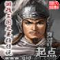 游戏三国之英雄传说app下载_游戏三国之英雄传说app最新版免费下载
