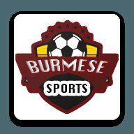 BurmeseSportsapp下载_BurmeseSportsapp最新版免费下载