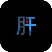 不正经的骗肝手游下载_不正经的骗肝手游最新版免费下载