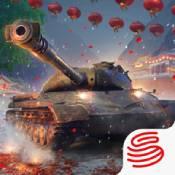 坦克世界闪击战手游下载_坦克世界闪击战手游最新版免费下载