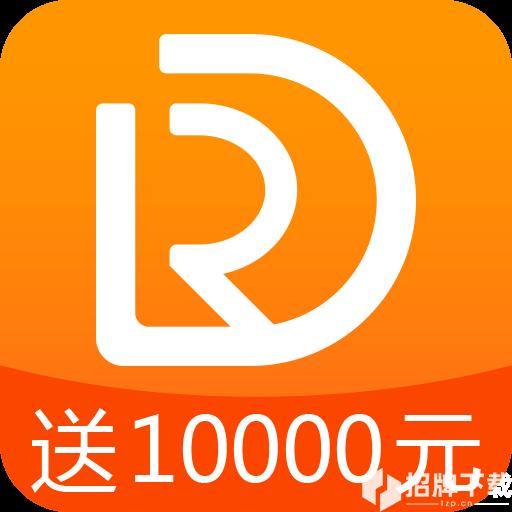 多融理财app下载_多融理财app最新版免费下载