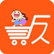 一起网购app下载_一起网购app最新版免费下载