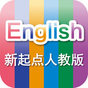 PEP小学英语三下app下载_PEP小学英语三下app最新版免费下载