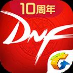 DNF助手app下载_DNF助手app最新版免费下载