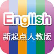 PEP小学英语四年级上app下载_PEP小学英语四年级上app最新版免费下载