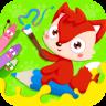 儿童游戏涂色画画app下载_儿童游戏涂色画画app最新版免费下载