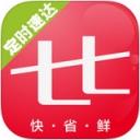 美味七七app下载_美味七七app最新版免费下载