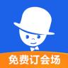 酒店哥哥app下载_酒店哥哥app最新版免费下载