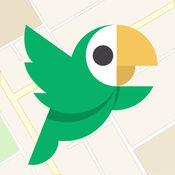 口袋向导app下载_口袋向导app最新版免费下载