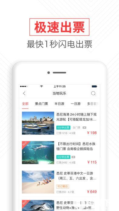 任游app下载_任游app最新版免费下载